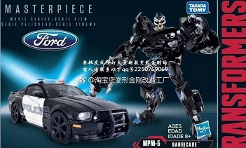 Masterpiece Series MPM-5 Barricade 新入荷!